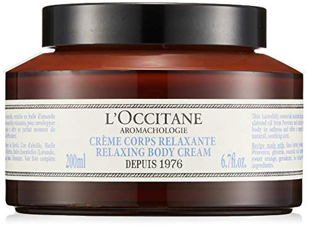 今日賠償受賞ロクシタン(L'OCCITANE) リラクシング ボディクリーム 200ml