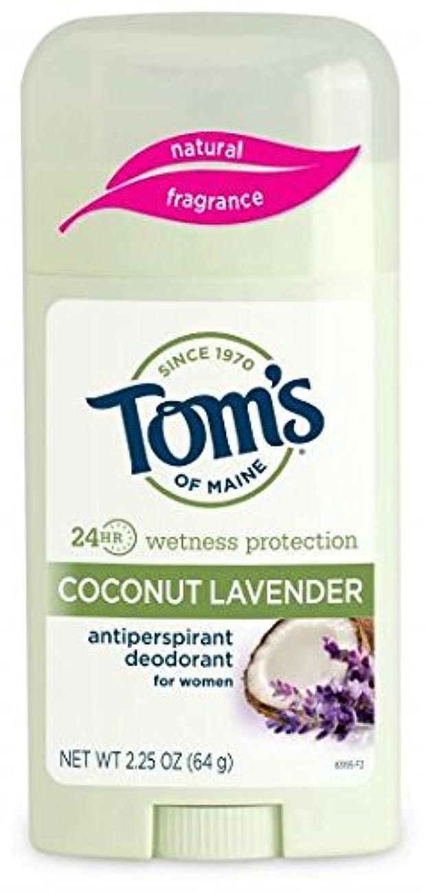 つぶやき議会呼び起こすTom's of Maine 女性のスティックナチュラル制汗剤、ココナッツラベンダー、2.25オンス 海外直送