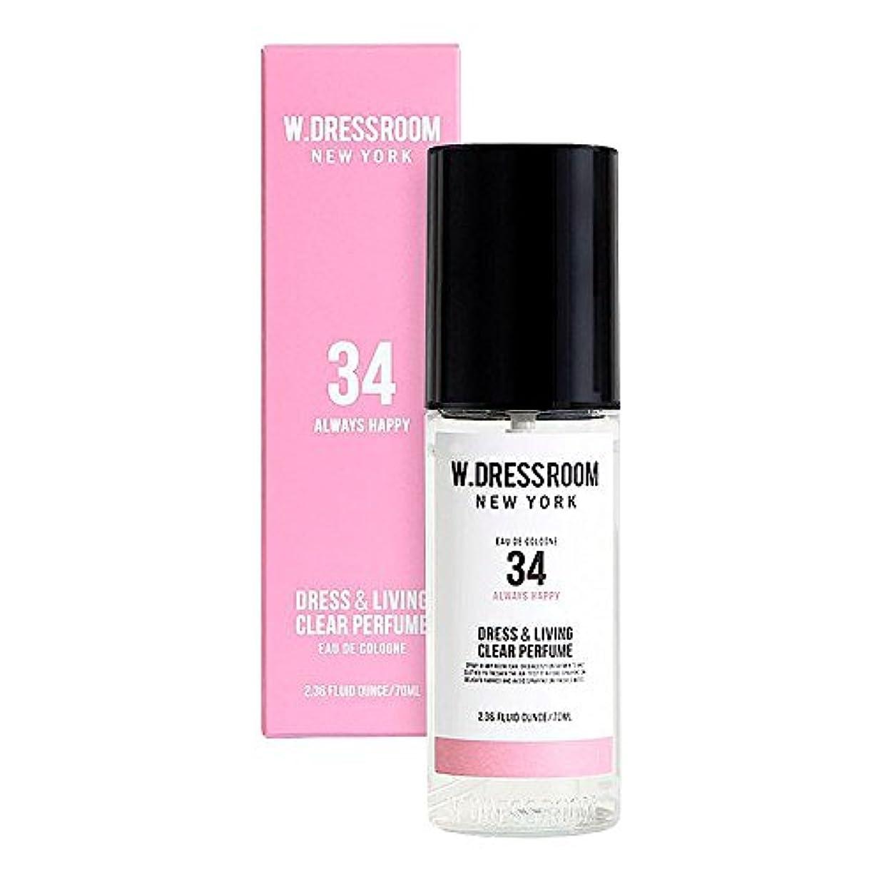 杭火曜日いたずらW.DRESSROOM Dress & Living Clear Perfume fragrance 70ml (#No.34 Always Happy)/ダブルドレスルーム ドレス&リビング クリア パフューム 70ml...