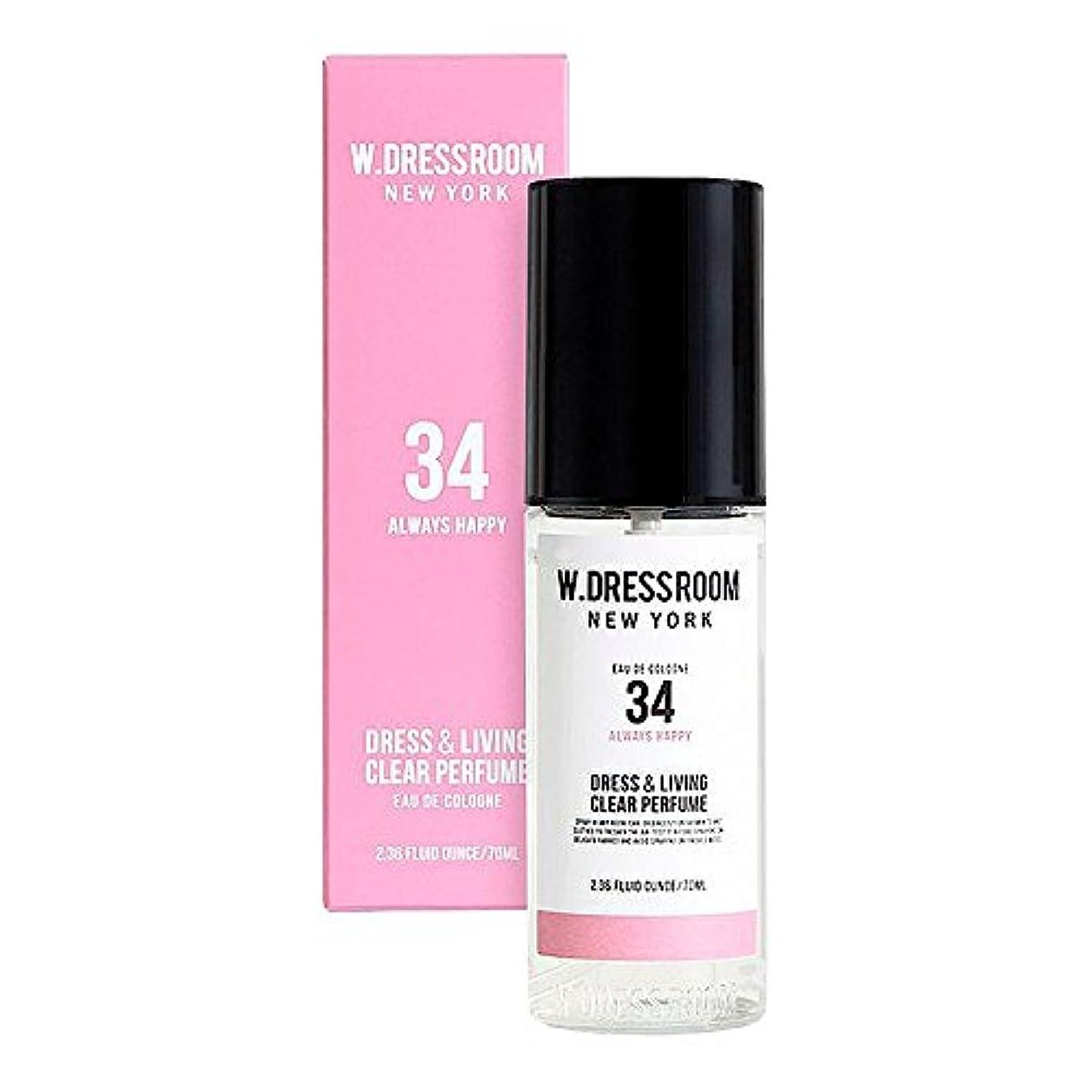 露頑張る怖がって死ぬW.DRESSROOM Dress & Living Clear Perfume fragrance 70ml (#No.34 Always Happy)/ダブルドレスルーム ドレス&リビング クリア パフューム 70ml...