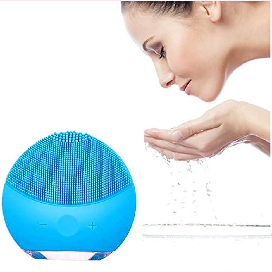 シャッフルリネンアシストクレンジングブラシ超音波振動抗細菌包括的な防水ソフトシリコンポータブルクリーニング大型ブラシヘッドアンチエイジング美容機器明るく剥離
