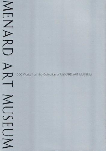 メナード美術館コレクション500 (メナード美術館)