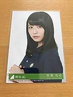 欅坂46 風に吹かれても 生写真 長濱 ねる ?
