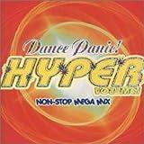 ダンス・パニック!〜HYPER〜VOL.1