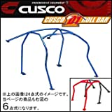 CUSCO D1ロールバー 6点式・2名乗車タイプ(Fr.逃げ)【ロードスター NB6/NB8 ハードトップ不可】