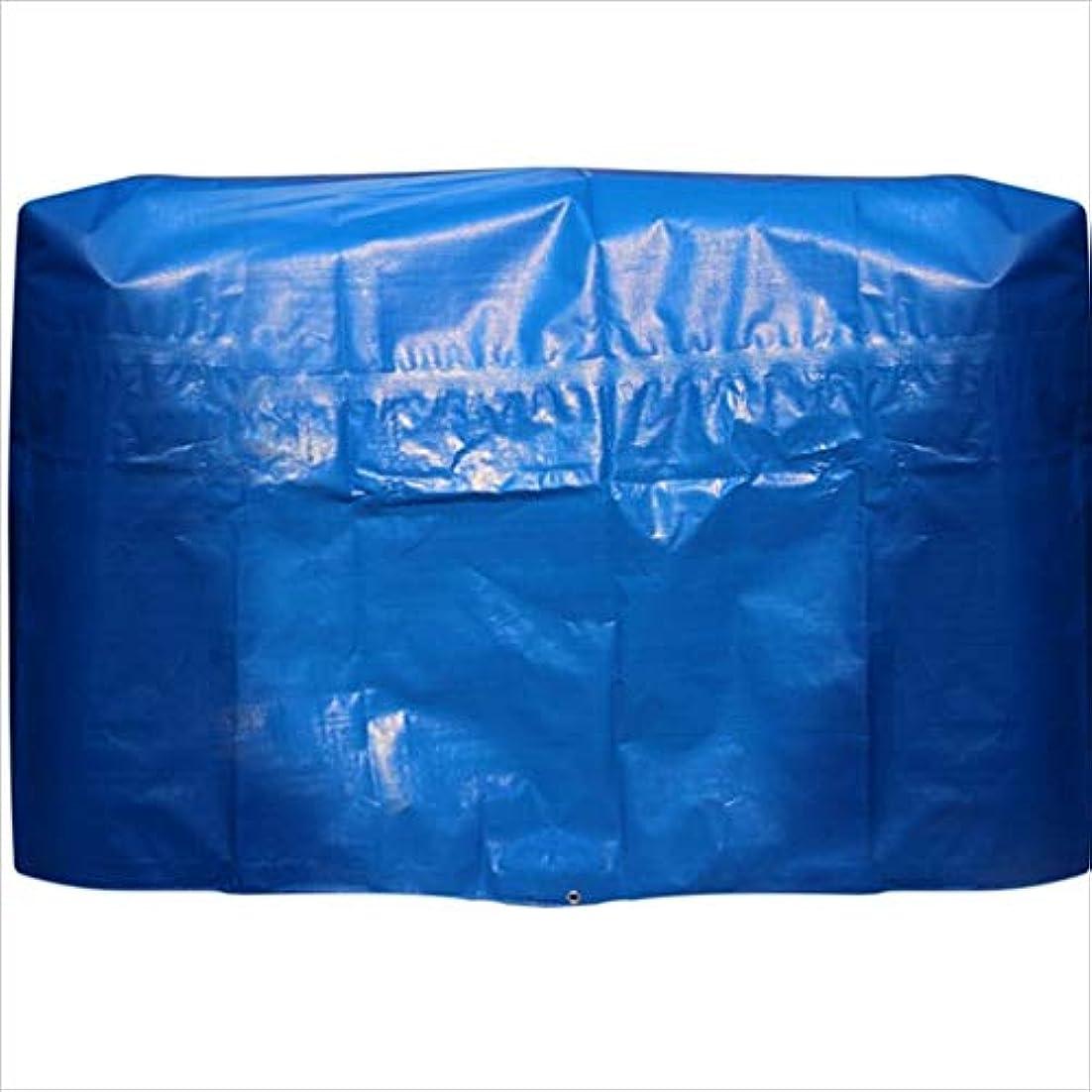 エコー強化する教Juexianggou 屋外テント防水シート厚い防水防雨テント布物流トラック建設防塵防風プラスチック布高温老化防止 防水テントタープ
