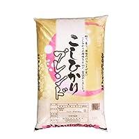 【精米】万糧米穀 白米 生活応援米 こしひかり ブレンド 5kg(長期保存包装)x1袋