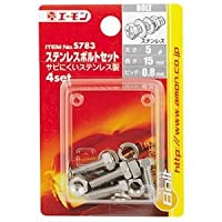 (まとめ) ステンレスボルトセット S783 【×20セット】 ds-1630869