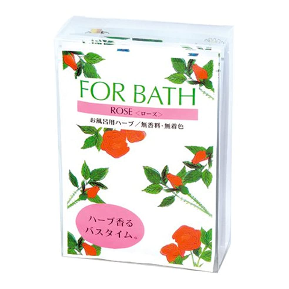 ふつう程度伝染性のフォアバス 6種 クリアケースギフト[フォアバス/入浴剤/ハーブ]