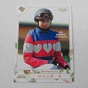 BBM女子アスリートカード/シャイニングヴィーナス2018のシングルカード販売になります。