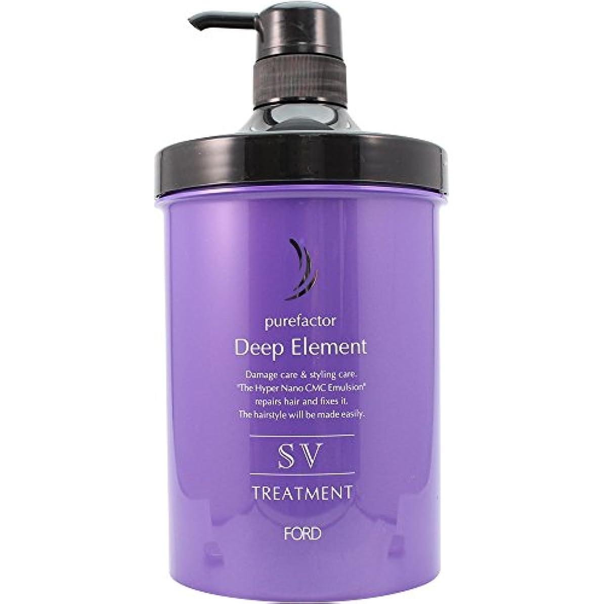 抜粋現象仲良しフォードヘア化粧品 ディープエレメント SV ヘアトリートメント 950g