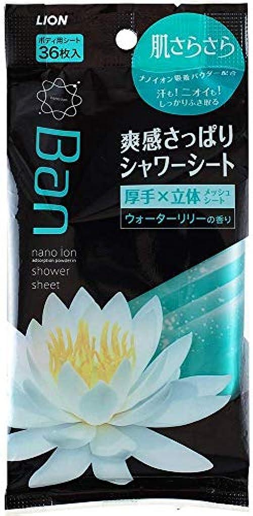 平和若さセマフォBan 爽感さっぱりシャワーシート ウォーターリリーの香り 36枚 ×2セット
