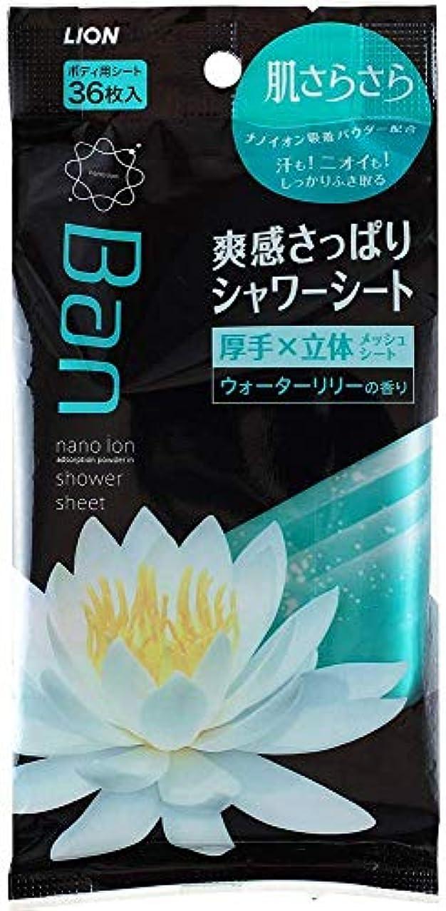 ストレンジャーうまくやる()安定Ban 爽感さっぱりシャワーシート ウォーターリリーの香り 36枚 ×2セット