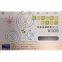 図書カード500円券 磁気式 nextではありません。