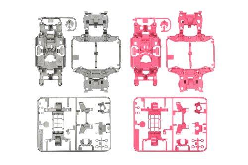 ミニ四駆限定シリーズ MSカラーシャーシセット (シルバー・ピンク) 94799