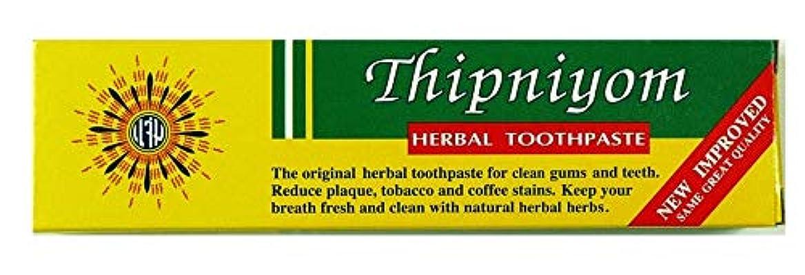 含む無駄だ後ThipNiyom 歯磨き粉 160g タイハーブハーブ歯磨き粉 [並行輸入品]
