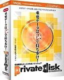 PrivateDisk