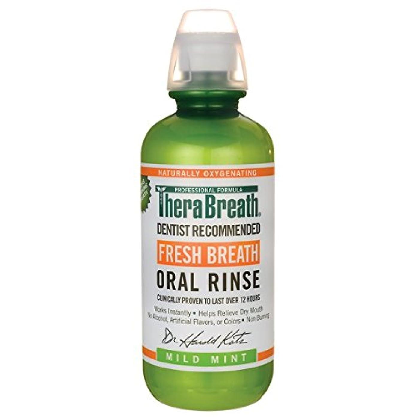 牽引六分儀あいまいさ海外直送肘 Therabreath Fresh Breath Oral Rinse Mild, 16 oz
