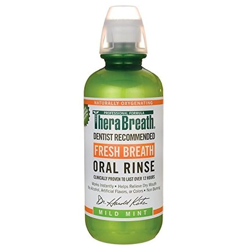 夜明け袋つかいます海外直送肘 Therabreath Fresh Breath Oral Rinse Mild, 16 oz