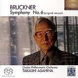 朝比奈隆 生誕100周年 ブルックナー交響曲全集 交響曲第6番 イ長調(原典版)