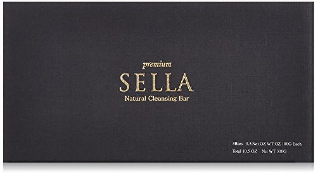 プロポーショナル文から聞くSELLA(セラ) プレミアム nanoクレンジングバー 3個SET