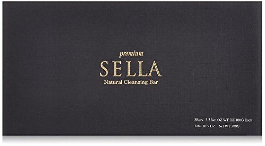 無効にする無実仕事に行くSELLA(セラ) プレミアム nanoクレンジングバー 3個SET