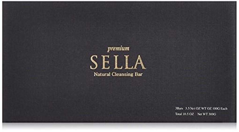 トランザクションレビュアー種SELLA(セラ) プレミアム nanoクレンジングバー 3個SET