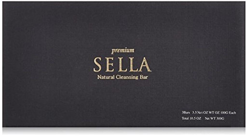 圧倒するすべてありがたいSELLA(セラ) プレミアム nanoクレンジングバー 3個SET