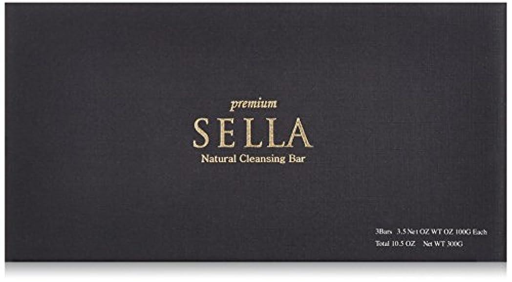 やさしい勘違いする媒染剤SELLA(セラ) プレミアム nanoクレンジングバー 3個SET