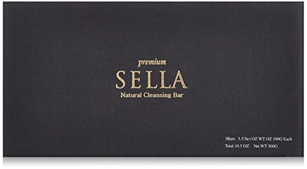 陽気なその後バースSELLA(セラ) プレミアム nanoクレンジングバー 3個SET