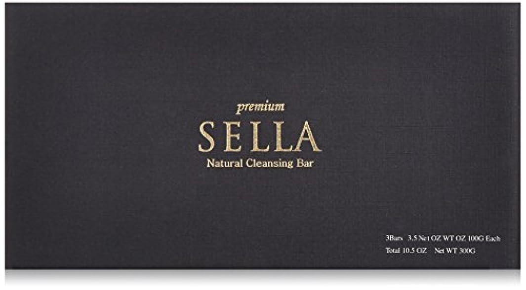 好きスモッグメンダシティSELLA(セラ) プレミアム nanoクレンジングバー 3個SET