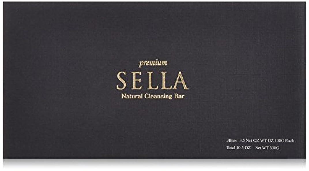 雄弁なメンバー変数SELLA(セラ) プレミアム nanoクレンジングバー 3個SET