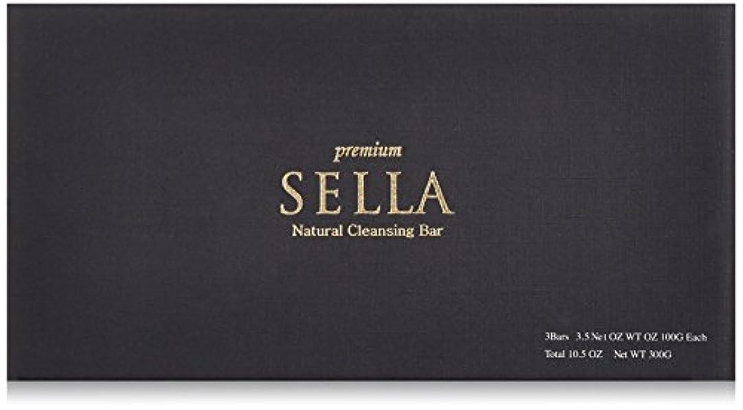 散らす法医学みがきますSELLA(セラ) プレミアム nanoクレンジングバー 3個SET