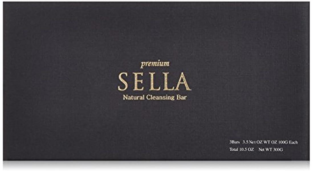 退屈マインドフル累計SELLA(セラ) プレミアム nanoクレンジングバー 3個SET
