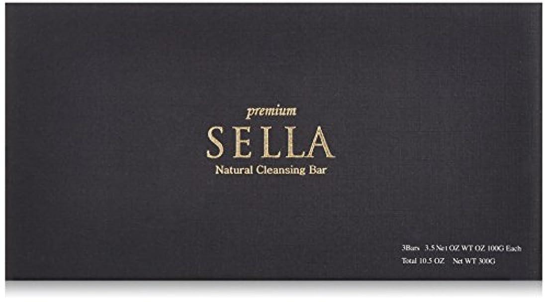 弾力性のある羨望日常的にSELLA(セラ) プレミアム nanoクレンジングバー 3個SET