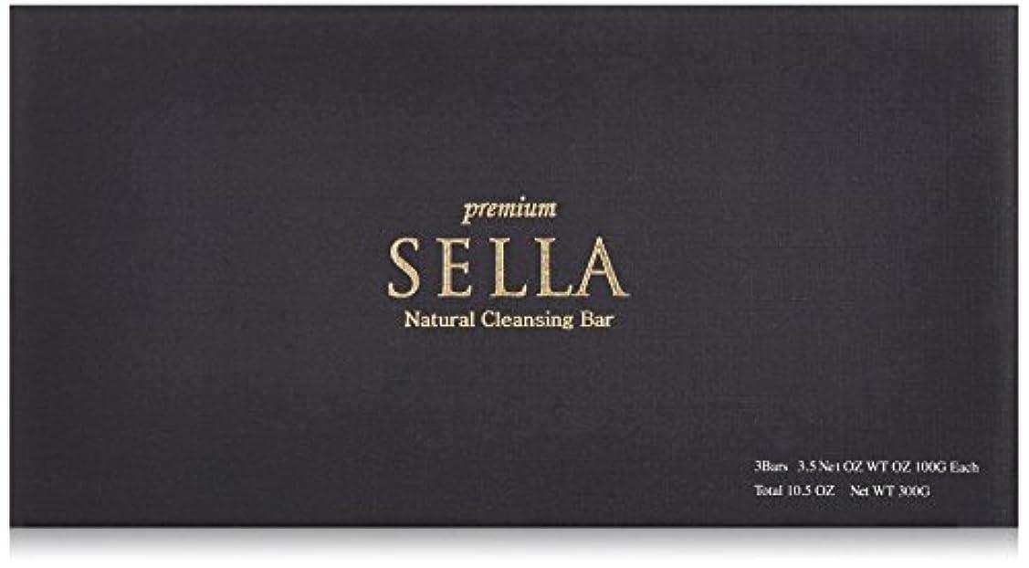 落胆した不変説得力のあるSELLA(セラ) プレミアム nanoクレンジングバー 3個SET