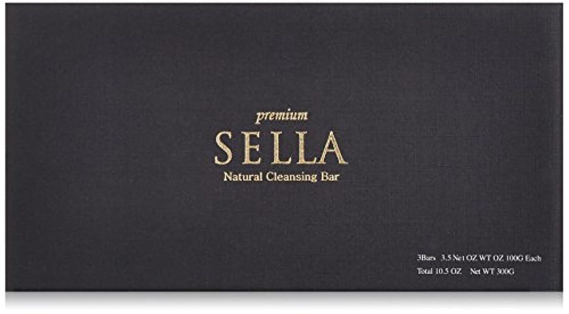 連続的明らかにする警察SELLA(セラ) プレミアム nanoクレンジングバー 3個SET