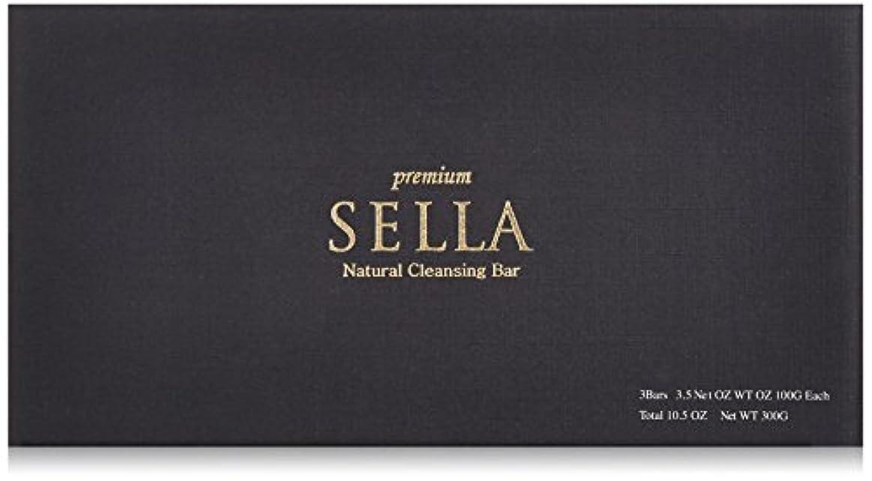 助けて密度シェードSELLA(セラ) プレミアム nanoクレンジングバー 3個SET