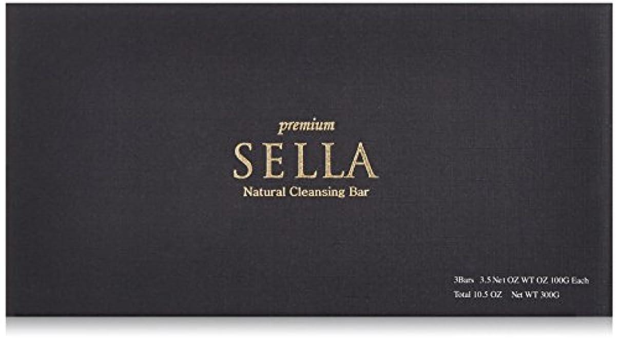 アクチュエータ優雅な勝つSELLA(セラ) プレミアム nanoクレンジングバー 3個SET