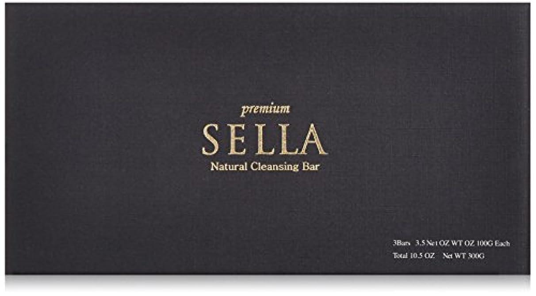 まもなく初期の音楽家SELLA(セラ) プレミアム nanoクレンジングバー 3個SET
