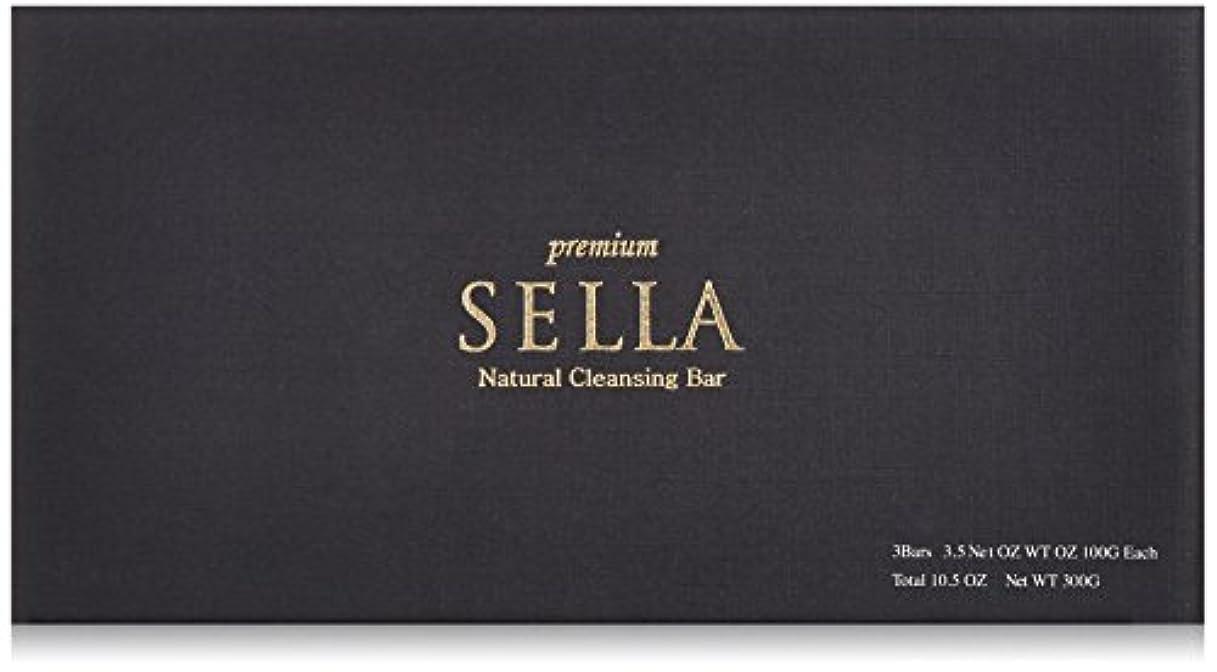 ガイドライン強風虚偽SELLA(セラ) プレミアム nanoクレンジングバー 3個SET