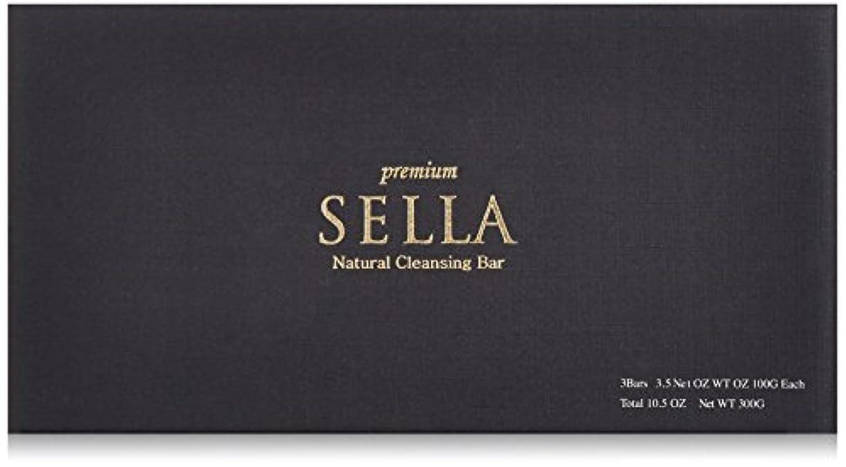ほのめかす投げる混合SELLA(セラ) プレミアム nanoクレンジングバー 3個SET
