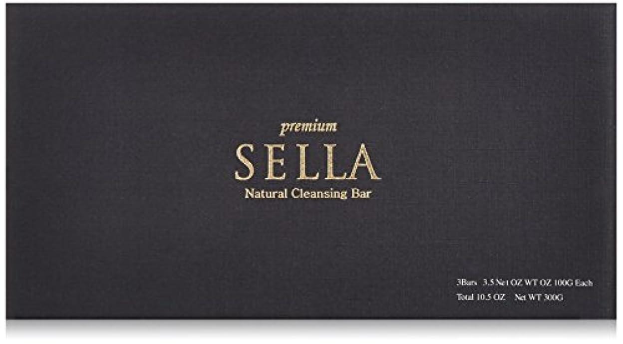うなるエゴイズム引退したSELLA(セラ) プレミアム nanoクレンジングバー 3個SET