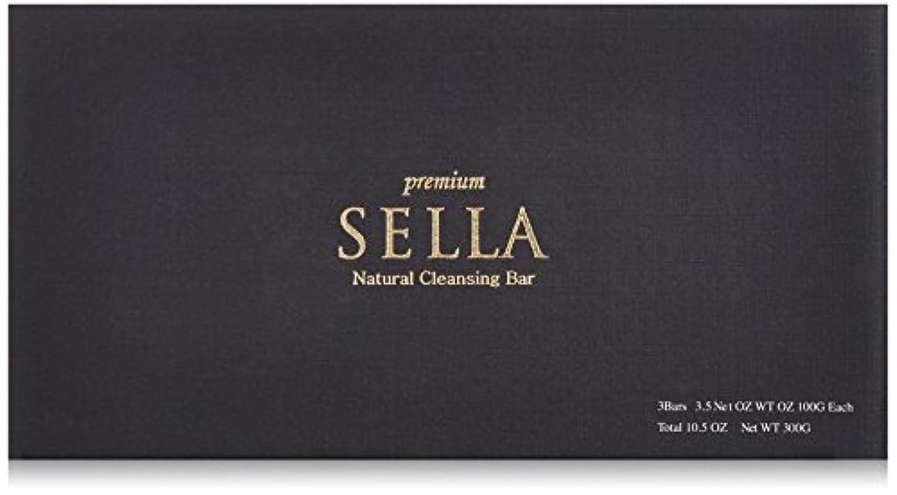 支払い限り純正SELLA(セラ) プレミアム nanoクレンジングバー 3個SET