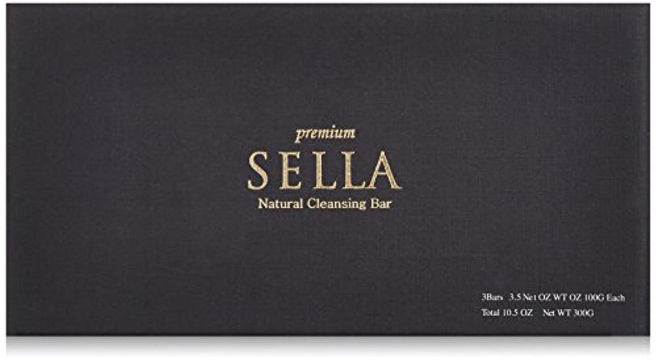 見かけ上真剣に複合SELLA(セラ) プレミアム nanoクレンジングバー 3個SET