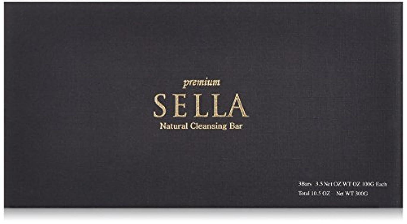 展望台繰り返した非難SELLA(セラ) プレミアム nanoクレンジングバー 3個SET