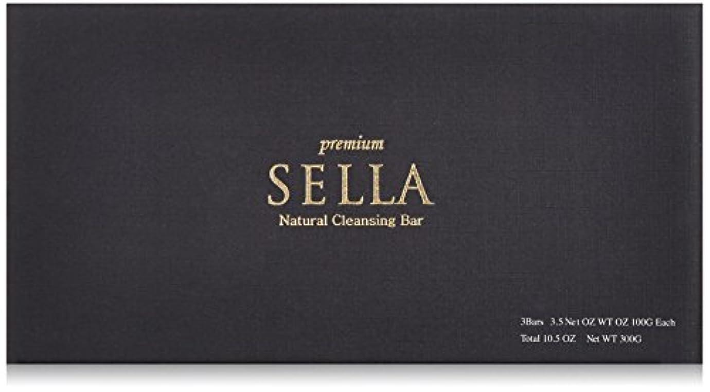 永続賠償強調SELLA(セラ) プレミアム nanoクレンジングバー 3個SET