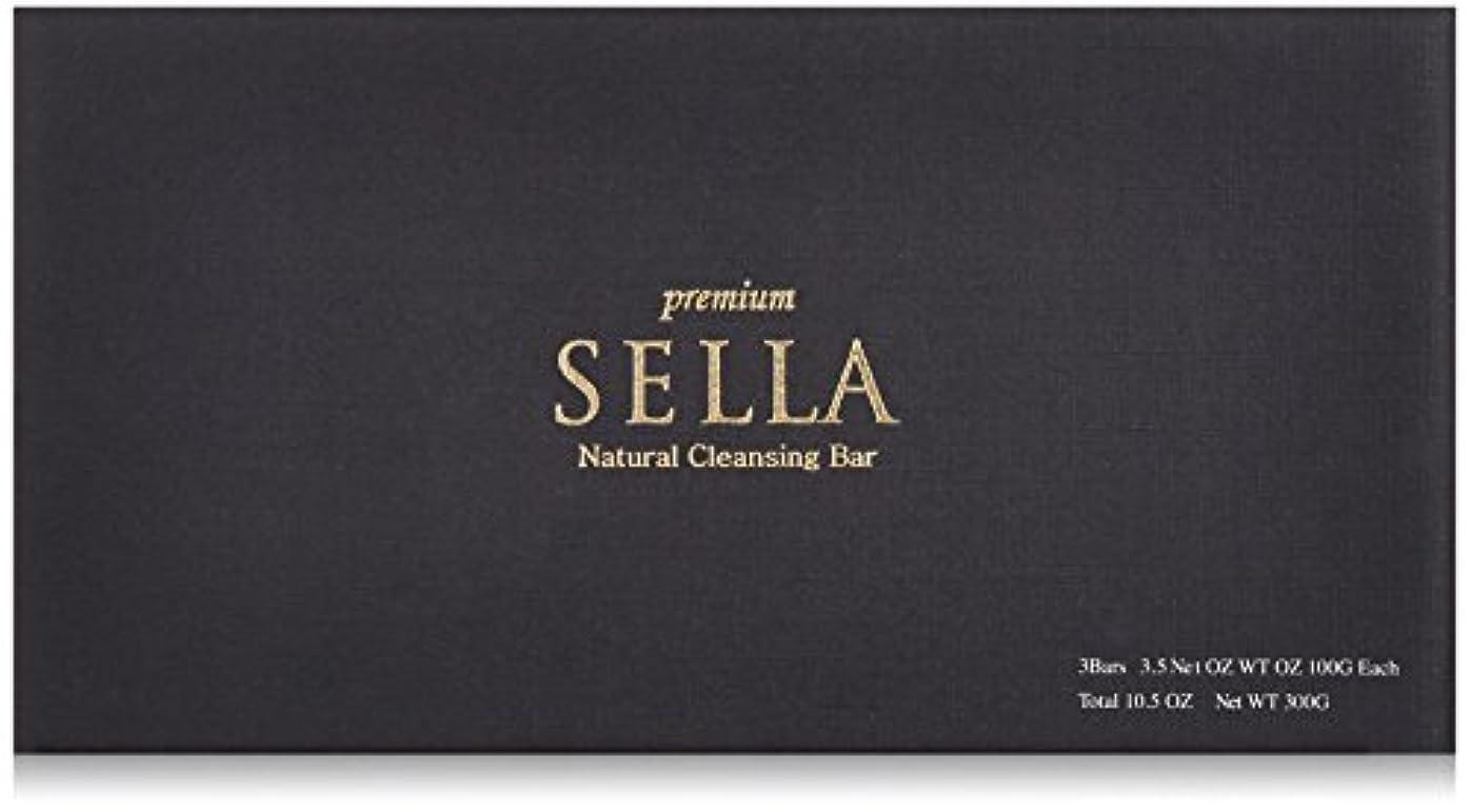 逆説歌手画家SELLA(セラ) プレミアム nanoクレンジングバー 3個SET