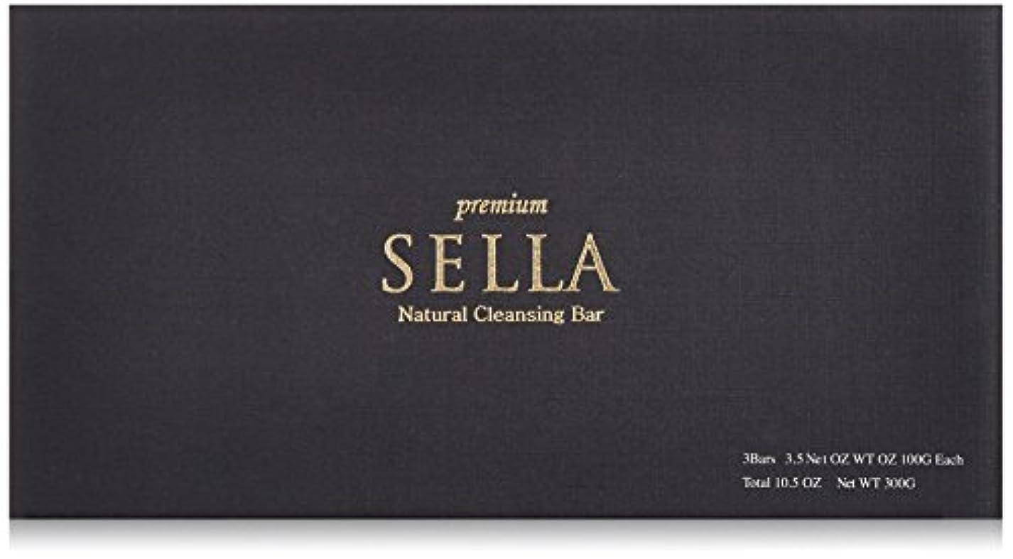 ペパーミントロマンチック変装SELLA(セラ) プレミアム nanoクレンジングバー 3個SET