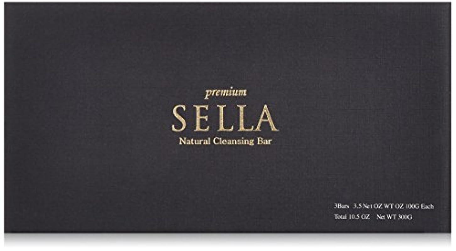哲学的製造兵隊SELLA(セラ) プレミアム nanoクレンジングバー 3個SET